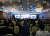 10th Asia Pacific Trading Summit Hong Kong