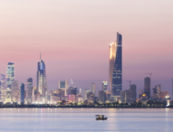 HSBC's Latest Middle East Mission – Kuwait's Inclusion In MSCI Emerging Markets Index